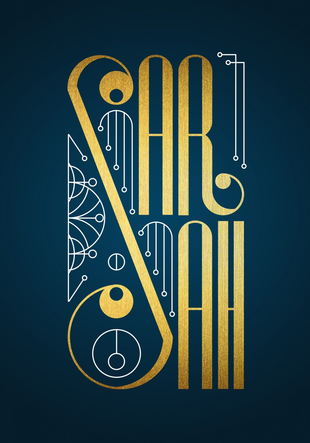 Sarah lettering by timone